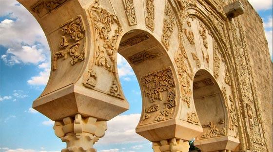 Arte y cultura de Al-Andalus islámica